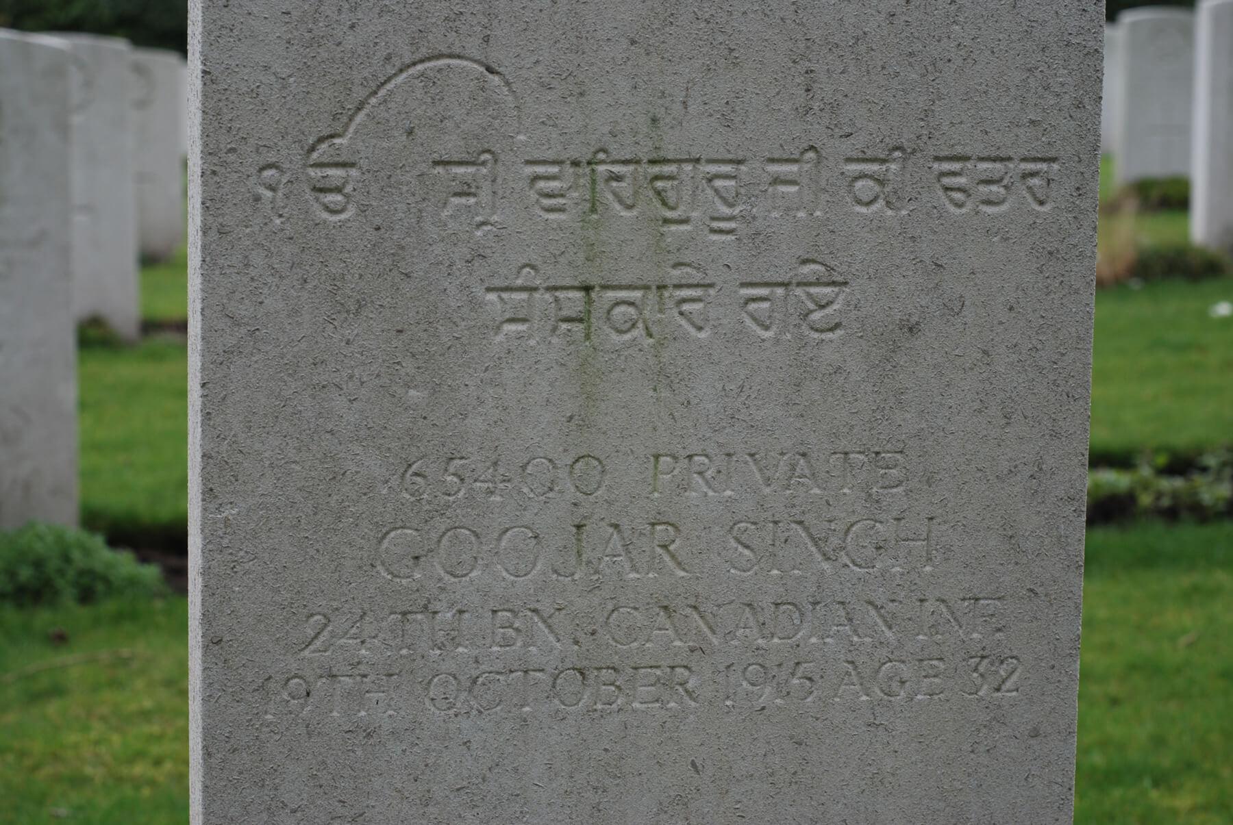 Gouger-Singh