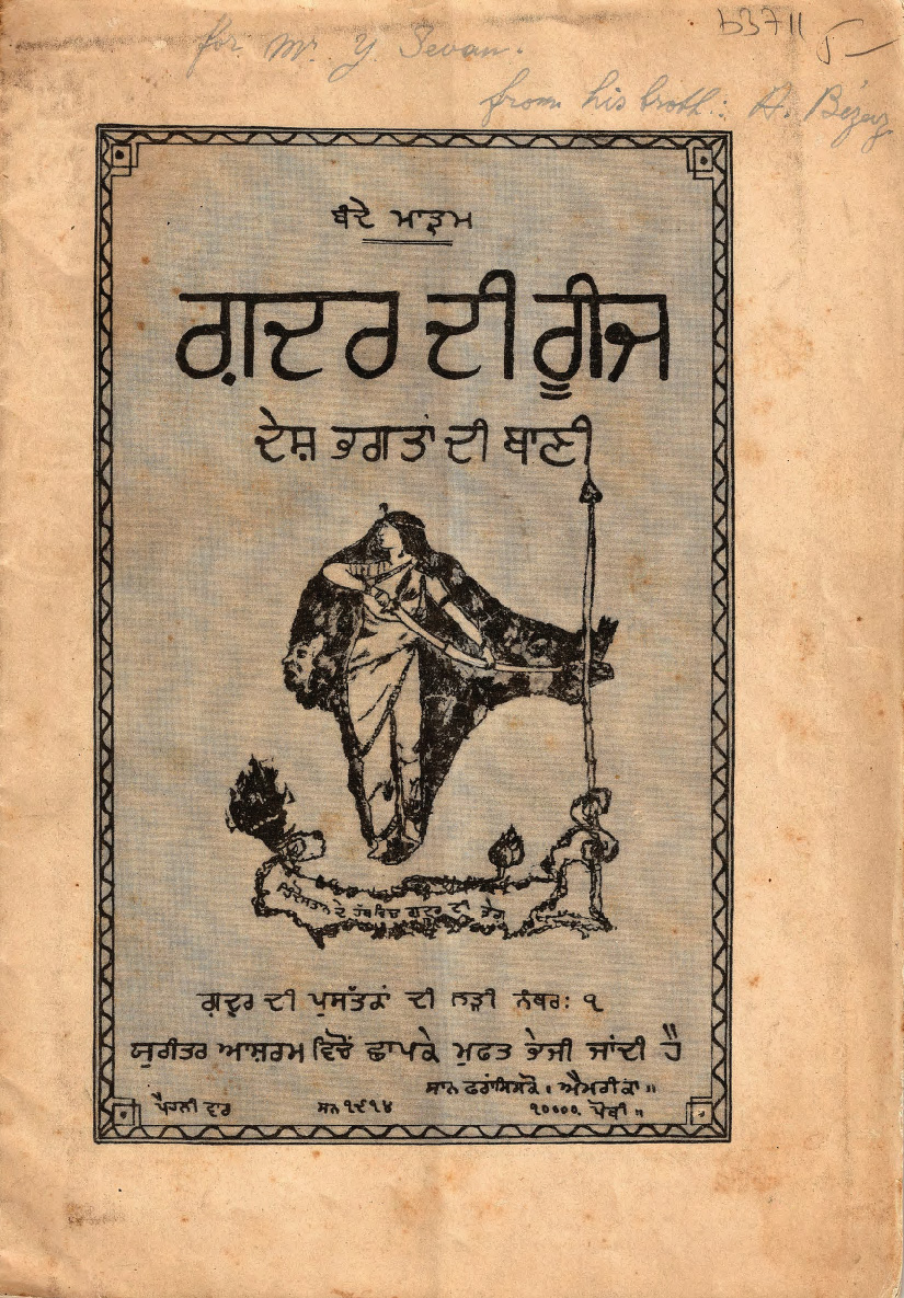 SikhTimeline_1913
