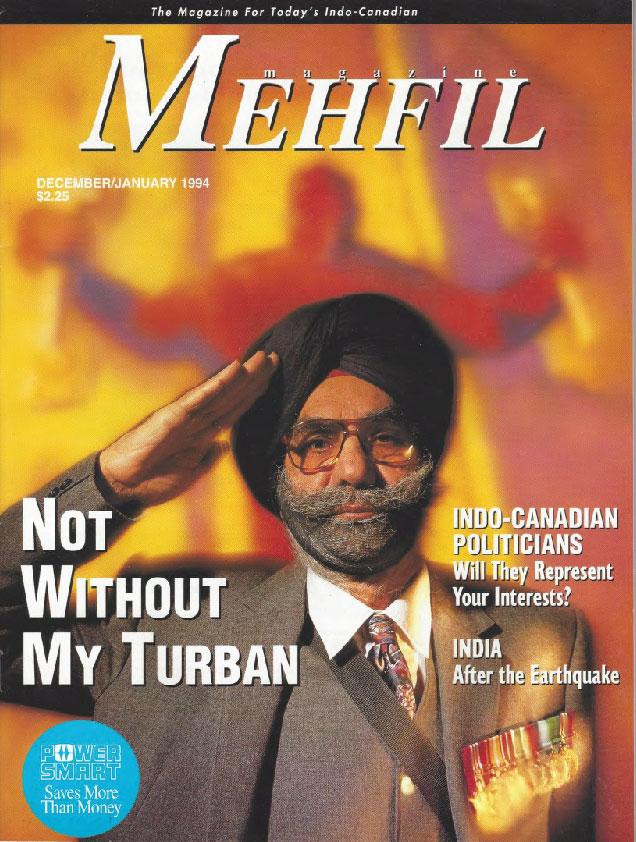 SikhTimeline_1993